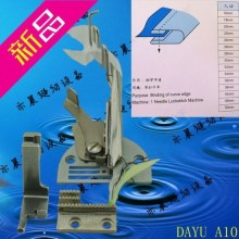 DAYU119,Right Angle Bias Binder Foot Set,Size From 40mm To 50mm,Industrial One Needle Lockstitch Sewing Machine Spare Parts!(China)