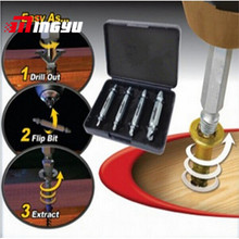 Speed Out 4pc Damaged Screw Extractor Use With Any Drill As Seen On TV Free shipping