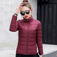 Oversize Russian Winter Clothes Warm Women Down Coat Female Jacket 13 Colors Ultra Light Chaquetas Camperas Mujer Zipper YP70562