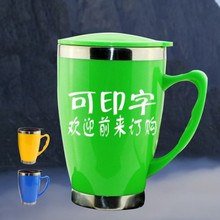 Advertising gift cup with lid customize vacuum flask mug souvenir cup printing logo steel plastic eco-friendly office series