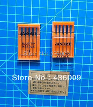 Household sewing machine parts Blue Tip Needles (5pcs)  Janome #200346007 singer brother all domestic  machine