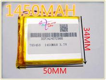 a lithium polymer battery product a product polymer lithium ion battery pack soft polymer battery manufacturers products 703450(China)