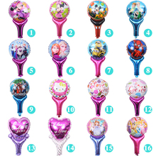 1 pcs/lot Dogs dog patrols Holding Stick Balloon Foil Air Balloons Kids Inflatable Classic Toys Birthday Party Wedding Deco...(China)