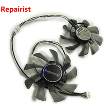 2x gpu fans VGA Cooler rx470 graphics card Fan as Replacement For Gigabyte RX480 Video Card RX 480/470 Cooling(China)