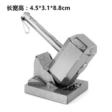 Cool 3D Puzzle Null3D Metal Jigsaw Puzzle Thunderbolt Hammer Miniature Puzzle Adult Puzzle Educational Toy