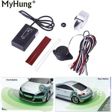 Which parking sensors kits auto electromagnetic parking sensor free shipping(China)