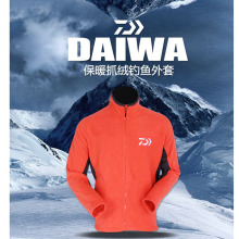 2017 DAIWA NEW Fishing Autumn And Winter clothes Cotton thicken Breathable outdoor Keep warm DE-6602 DAWA DAYIWA Free shipping X
