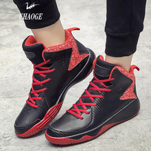 2017 Fall new anti-skid cushion cushioning basketball shoes wearable Zapatos lace men's sports shoes free shipping#6(China)