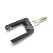 TEMREIPO 20pcs/lot Uncut Key Blade for Opel remote key head with Left blade opel astra key fob