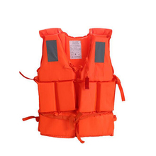AOTU Survive Rescue Foam Lifejacket For Outdoor Swimming Drifting Surfing Upstream Emergency Life Jacket vest With Whistle