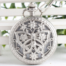 Retro Hollow Clamshell Mechanical Flower Butterfly Silver/Bronze/Tungsten Ateel Male And Female Student Pocket Watch 3JX158