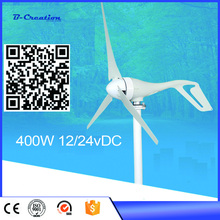 400w wind turbine Max power 450w 3/5 blades small wind mill low start up wind generator + 400w wind solar hybrid controller(China)