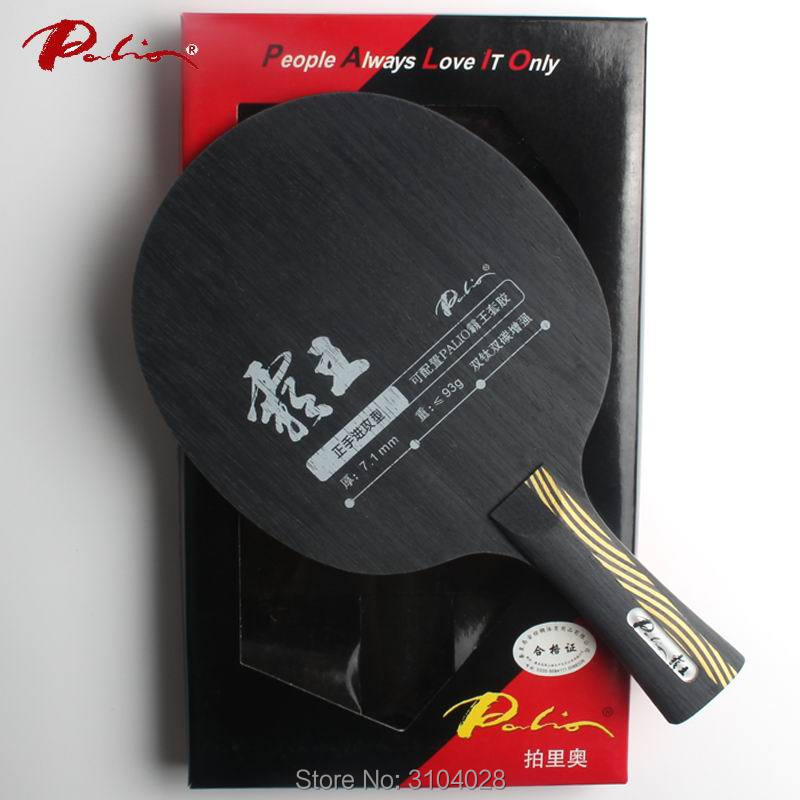 Palio official overlord table tennis blade carbon+ Ti  strength blade fast attack with loop big core board racqut sports<br>