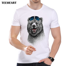 Fashion Laughing Bear T-shirt for Men Short sleeve The Happiest Bear Retro Printed T Shirts Casual Funny Tops la451(China)