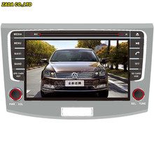 8inch Car DVD Radio For VW Magotan 2013- Car Multimedia With Stereo Audio/Bluetooth/GPS/maps(China)