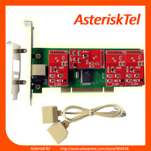 Asterisk Card with Low Profile for 2U server - 4 port FXO FXS card ,supports Asterisk elastix FXO card for voip telefone pabx(China)