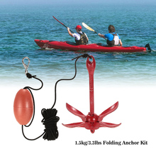 1.5kg/3.3lbs Kayak Inflatables Boat Folding Anchor Kit Set with Float Carry Bag Rope Fishing Anchor Rigging System Kit for Canoe