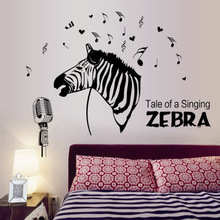 Factory Outlets Singing Zebra Creative Personality Fashion Silhouettes Wall Stickers PVC Wall Stickers