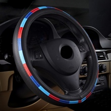 Universal 30cm Car Steering Wheel Cover Sets Three Colors Steering Wheel Cover for BMW Comfortable Leather Four Seasons