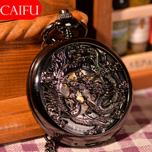 Cool Unique Traditional Chinses Dragon&Phoenix Men Rare Mechanical Hand Wind FOB Pocket Watch With Chain Black Free Shipping