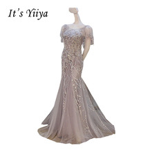 It's YiiYa Gray Luxury Beading Crystal Mermaid Wedding Dresses High Grade Sequined Trumpet Appliques Train Brides Dresses XNE092(China)