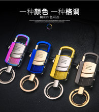 2017 new Honest rechargeable cigarette lighter key buckle gift multifunction Car Keychain LED lamp