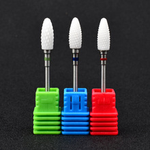 1pc Ceramic Nail Drill Bits Electric Manicure Head Replacement Device For Manicure Pedicure Polishing Mill Cutter Nail Files(China)