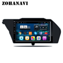 ZOHANAVI Android 6.0 Car audio DVD Player GPS for Benz GLK X204 GLK300 GLK350 2009 2010 2011 2012 Stereo Radio Tape Recorder