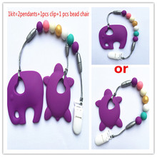 hot selling BPA free baby Teethers Silicone Pacifier Clip with elephant necklace silicone turtle clip chian baby show gift(China)