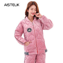 85763e3677 Ladies pajamas winter three-layer thickening plus velvet quilted flannel  warm and lovely comfortable home