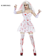 Kimring Women's Zombie Bride Halloween Costume Bloody Dead Carnival Ghost Fancy Party Bride Dress Adult Fantasia Costumes