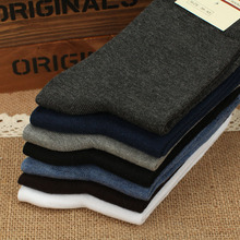 dress socks  mens breathable cotton socks for male cool sokken man sox white black medias chaussettes homme solid autumn sock
