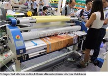 Single Side Roll Laminating Machine For Advertising Outdoor Advertising Paper 1600 mm(China)