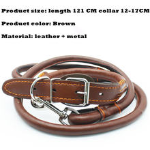 Ortilerri Top Quality Leather Traction Rope Pet Genuine Leather Large Dog Leashes Pet Traction Rope Collar Set For Big Dog 121cm