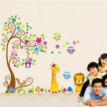 giraffe animals zoo wall stickers kids room decorations 1218. cartoon tree home pvc decals bedroom mural arts children gifts 4.0