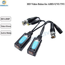 1 пара HD 4.0MP 3.0MP 2.0MP AHD TVI CVI винт HD линии витая пара передачи видео балун AR-VD606HD(China)