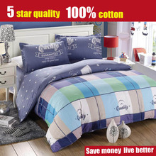 100% cotton home textile 4pcs bedding set bedspread brand bed sheet quilt cover pillow case Super quality