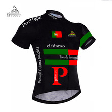 Tour de Portugal high-grade mesh cycling Jerseys Eyessee bike clothing / 2017ciclismo national flag short sleeve bicycle jersey(China)