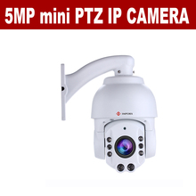 Free Shipping 5MP PTZ Camera support 36x optical zoom IR Distance up to 200m H.265 PTZ H.265 Network IR PTZ Dome Camera