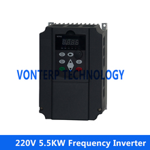 AC Drive 5.5KW 220V 25A 5500watt single phase input and 220v 3 phase output VFD inverters frequency converters