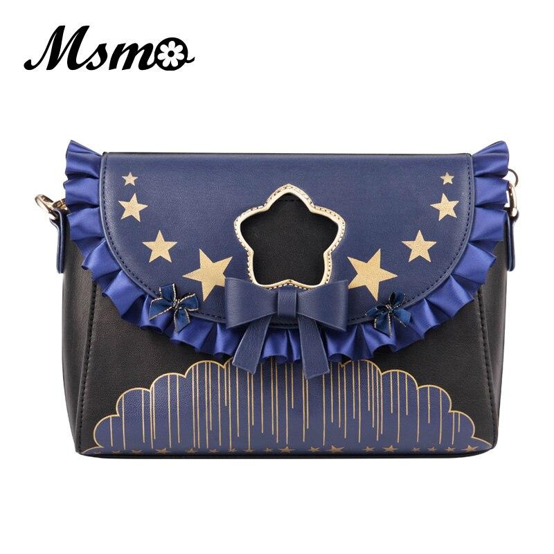 MSMO Lolita Bowknot Starry Sky Bag Five Star Women Girl Blue PU Messenger Bag Crossbody Bags Chain <br>