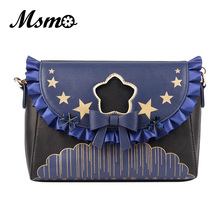 MSMO Lolita Bowknot Starry Sky Bag Five Star Women Girl Blue PU Messenger Bag Crossbody Bags Chain(China)