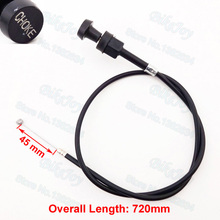 250cc ATV Choke Cable High-quanlity For Chinese 200cc 250cc 4 Wheelers Motorcycle Parts ATV Quad Crass