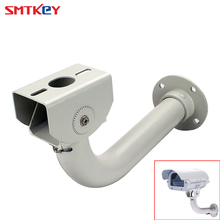 Aluminum Alloy CCTV Camera Bracket for cctv camera and Protection Housing Bracket Wall Mount Security Camera Stand