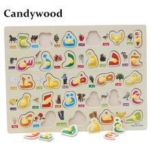 Candywood 3D Arabic Letter alphabet Jigsaw Puzzle Kids Montessori Early learning Education wooden Hand scratch board toys Child(China)