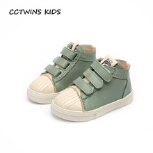 CCTWINS KIDS 2017 Baby Girl Fashion High Top Sport Flat Boy Brand Black Genuine Leather Beige First Walker Casual Shoe F1735