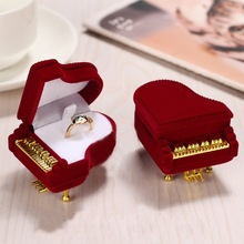 Beautiful Piano Ring Box Earring Necklace Pendant Jewelry Treasure Gift Case Wedding (Size: 6cm by 5cm by 3.5cm, Color: Red)