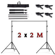 7x7Ft (2*2M)  Adjustable Background Support Stand Photo Backdrop Crossbar Kit Photography+Free portable bag and 4pcs clips