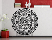Creative Wall Sticker Mandala Indian Yoga Lotus Folded Wall Stickers Vinyl Stickers Bedroom Home Decorative Wall Painting