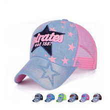 7 Color Snapback Hip Hop Lovers Net Hat Man Woman PIRATE EAT 1887 Embroidery Gorras Baseball Cap